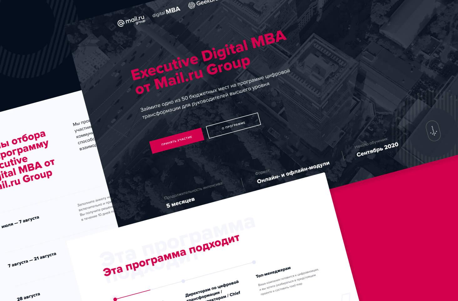 gb.ru— EMBA