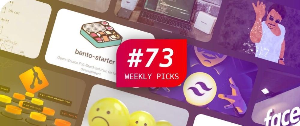 Weekly Picks #73 - Development Posts