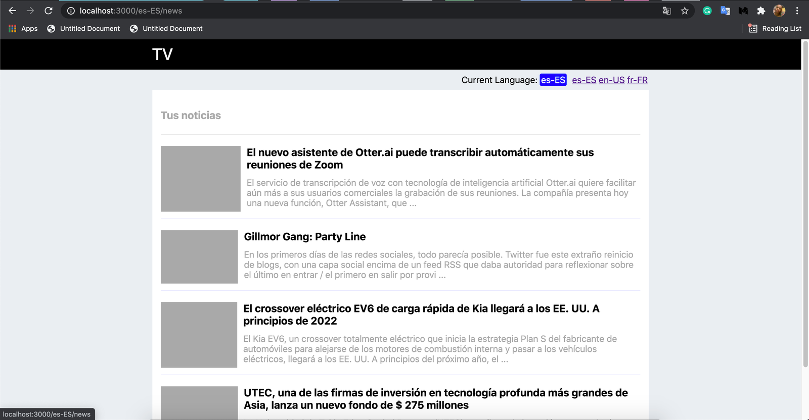 Our News site in Espana(Spanish)