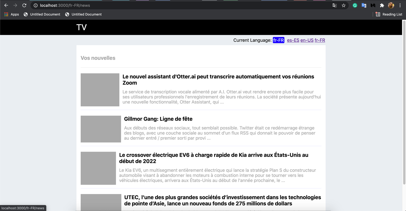 Our News site in French