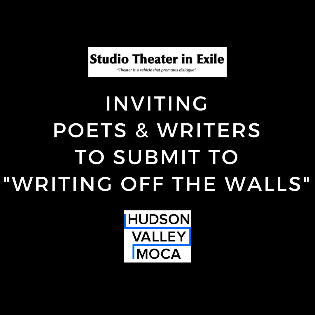 """Inviting Poets & Writers to submit to """"Writing Off the Walls"""""""
