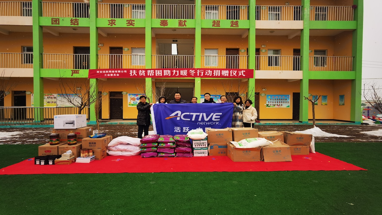 ACTIVE Network Trade Union team at Doujia Town.