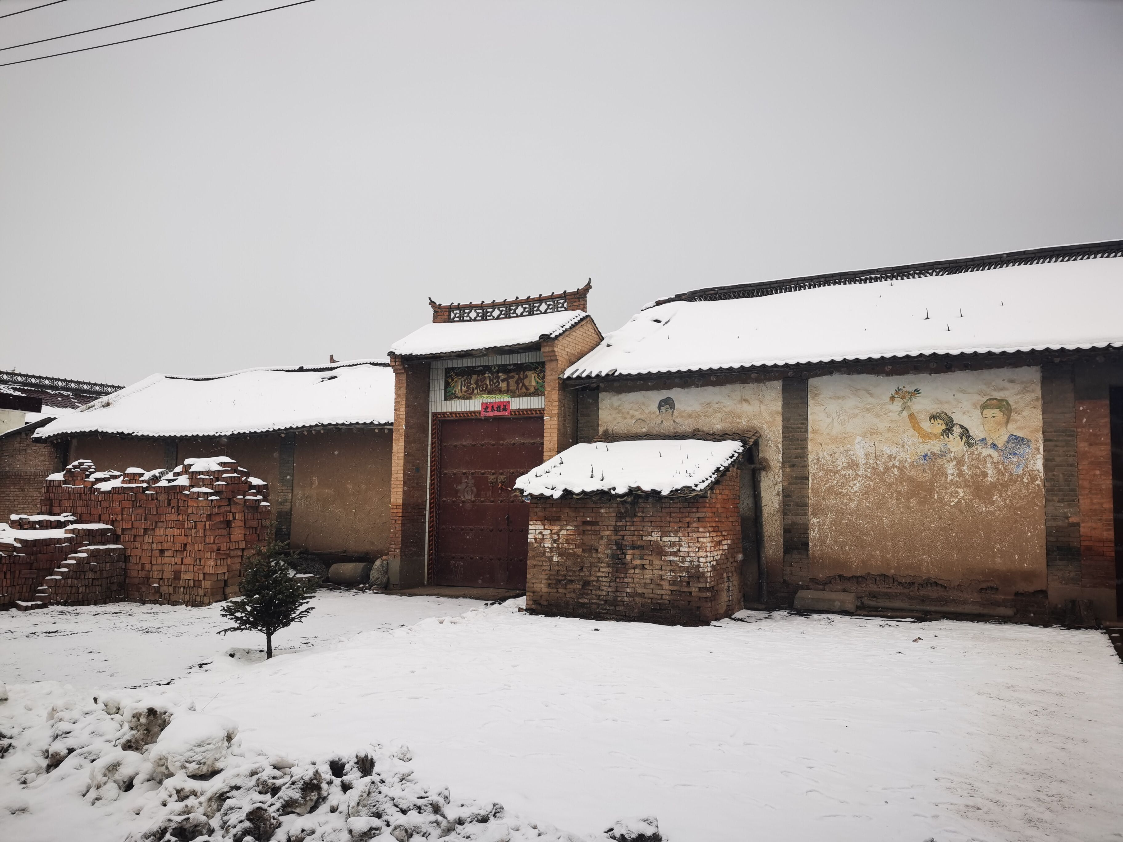 Building in Doujia.