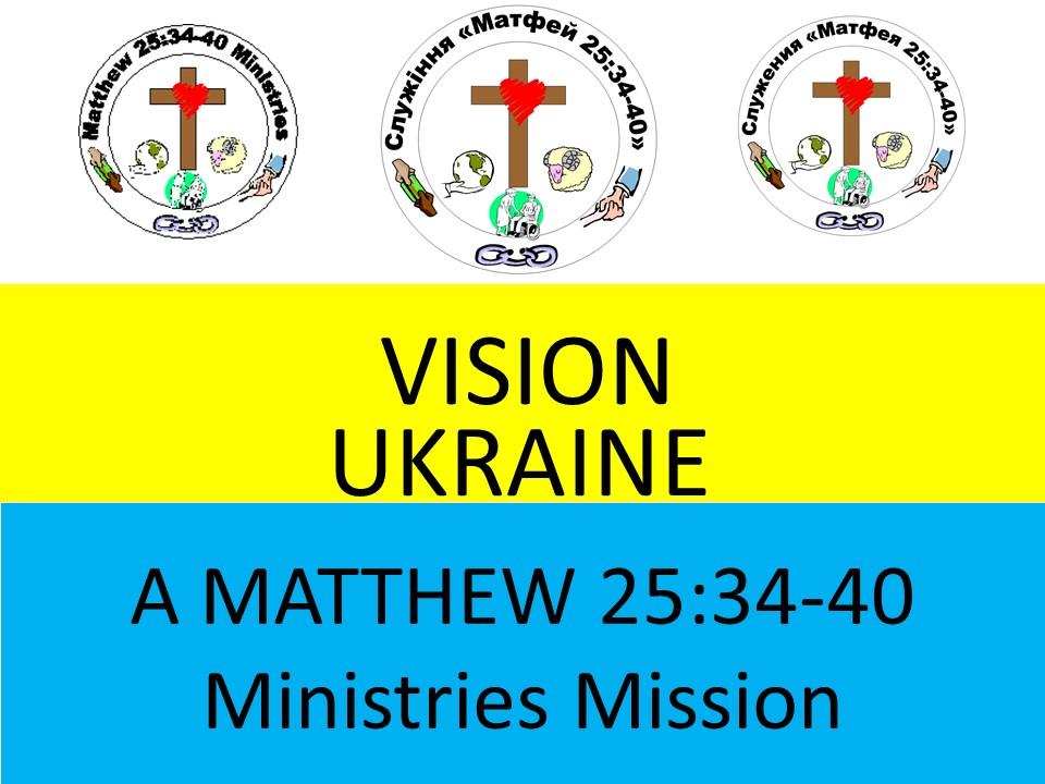 Matthew 25:34-50 Logo on top of a banner.