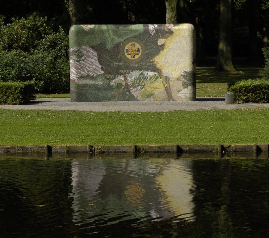 Herdenking Het Apeldoornsche Bosch - 21 januari '21 / 8 Sjevat 5781