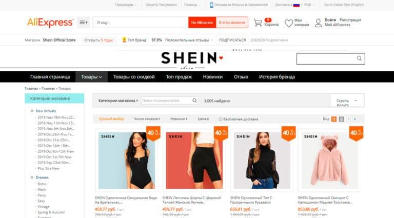 Shein - официальный магазин одежды на АлиЭкспресс.