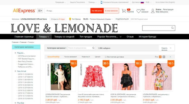 Love&Lemonade - официальный магазин одежды на АлиЭкспресс.