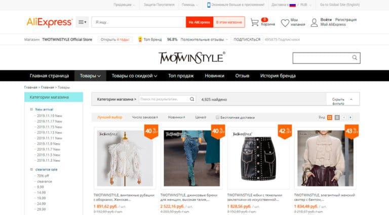 TwoTwinStyle - официальный магазин одежды на АлиЭкспресс.