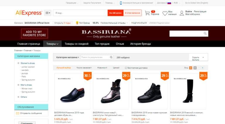 Bassiriana - официальный магазин обуви на АлиЭкспресс.