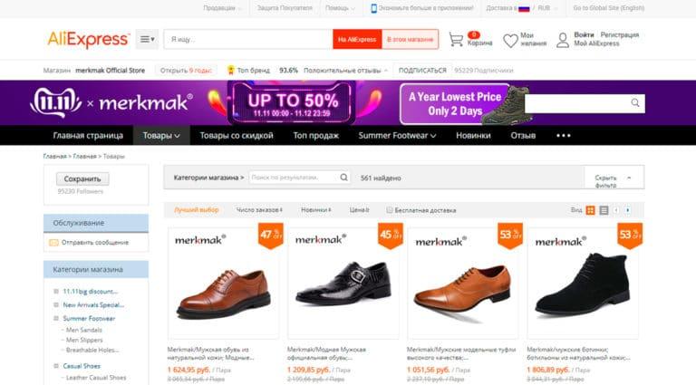 Merkmak - официальный магазин обуви на АлиЭкспресс.