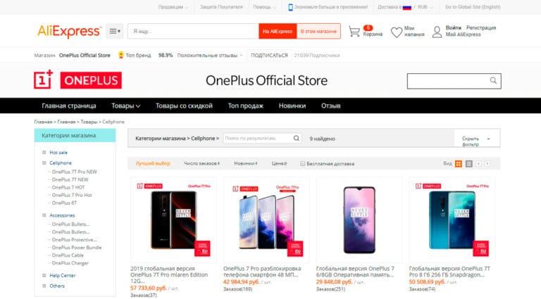 OnePlus - официальный магазин смартфонов на АлиЭкспресс.