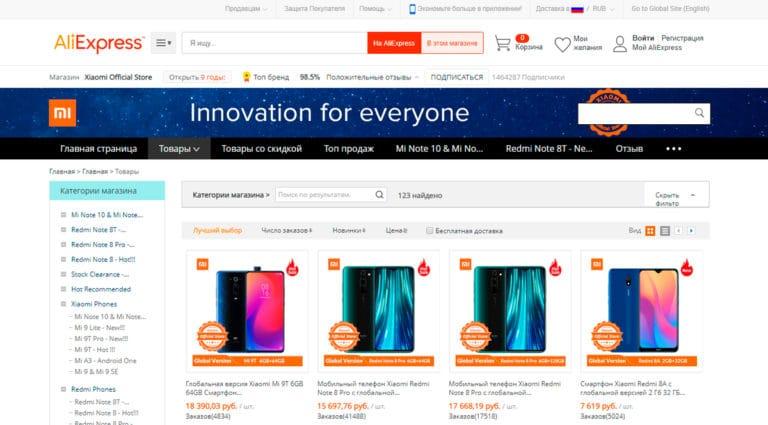 Xiaomi - официальный магазин смартфонов на АлиЭкспресс.