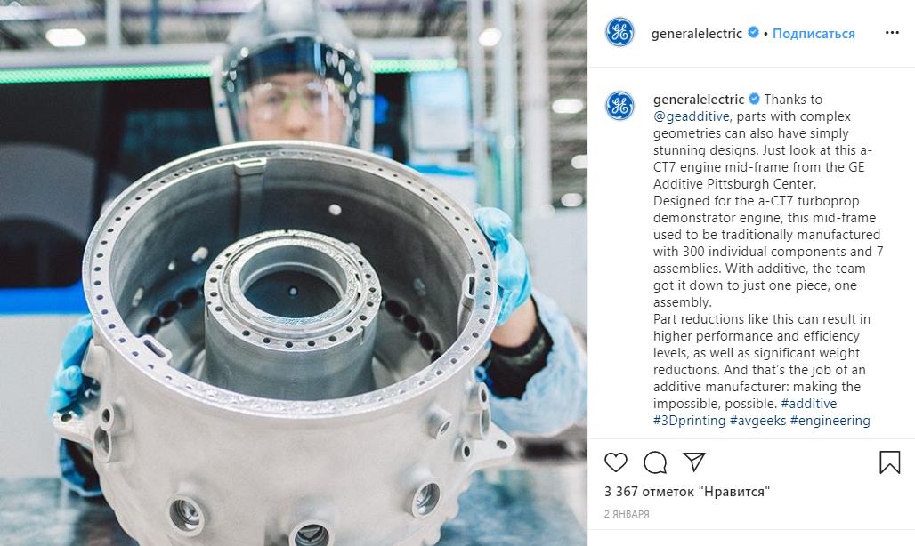 General Electric с любовью рассказывает о производстве