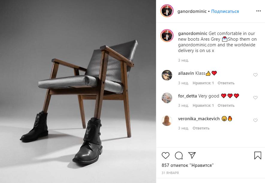Пример необычной идеи для Instagram от бренда Ganor Dominic
