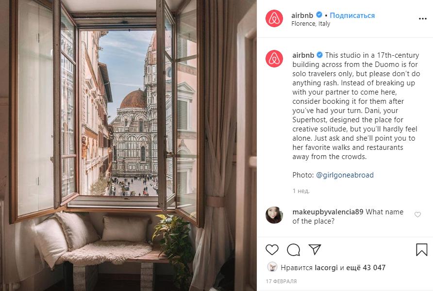 Фотографии пользователей — лучшая реклама для Airbnb