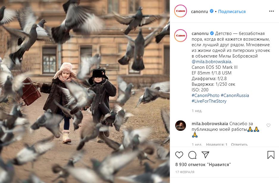 Компания Canon публикует фотографии пользователей