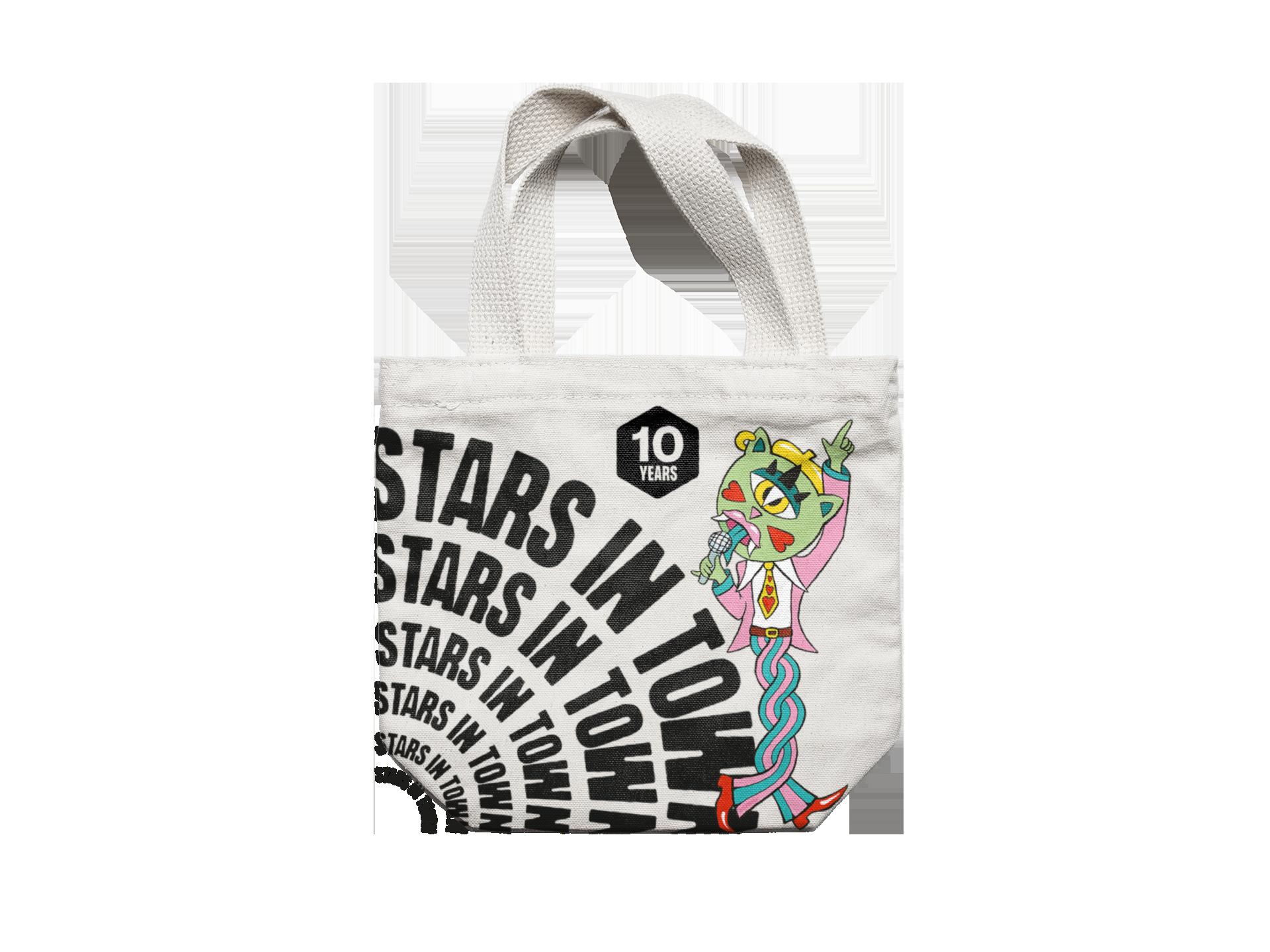 stars in town, fabric design, print, grafik, schaffhausen