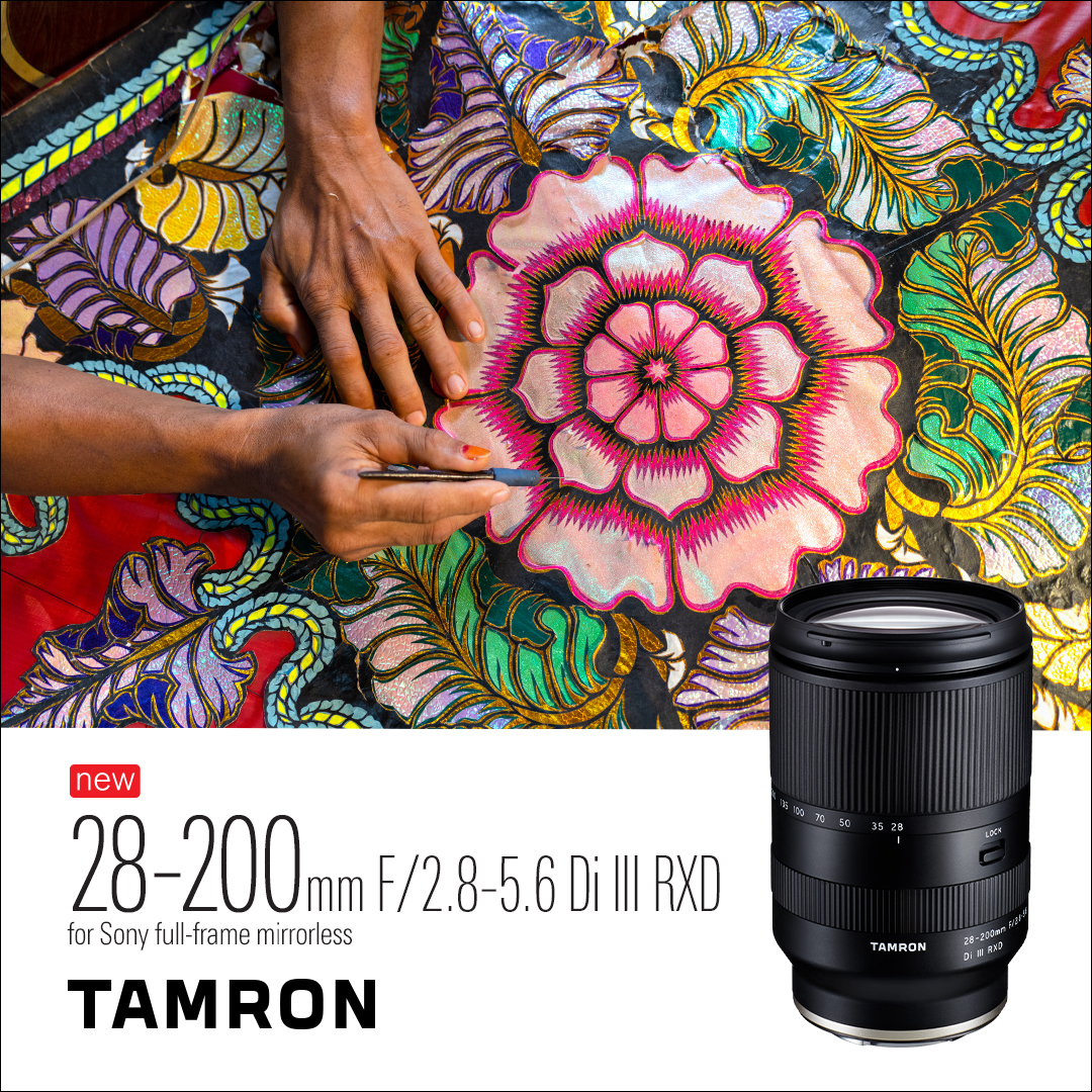 Tamron 28-200mm F2.8-5.6 Di III RXD for Sony Full Frame Mirrorless Announced