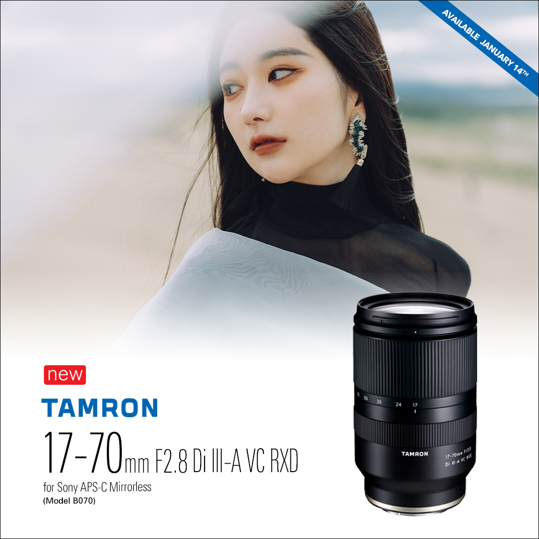 Tamron announces 17-70mm F2.8 Di III-A VC RXD for Sony E Mount