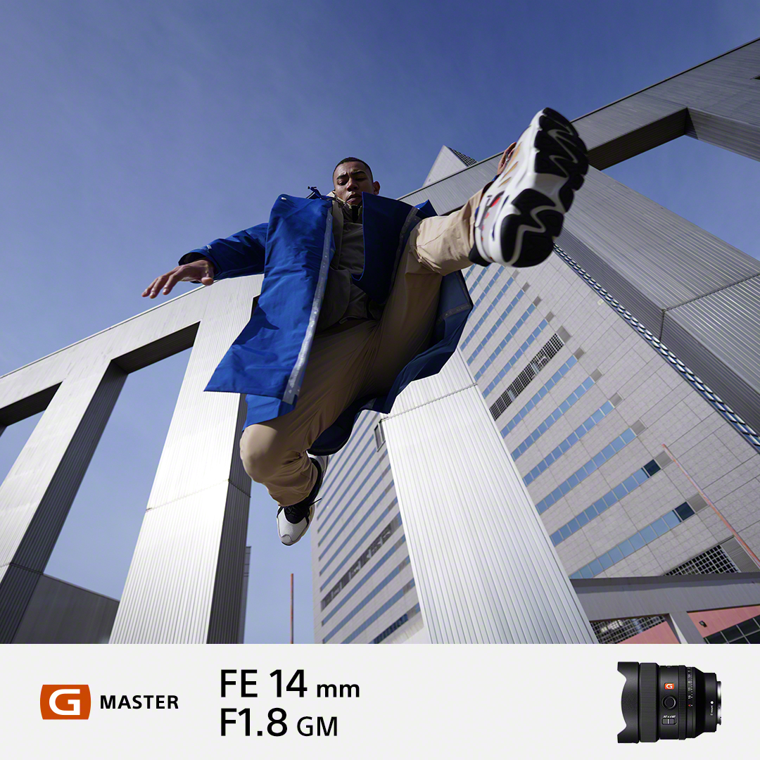 Sony announces 14mm F1.8 GM Lens