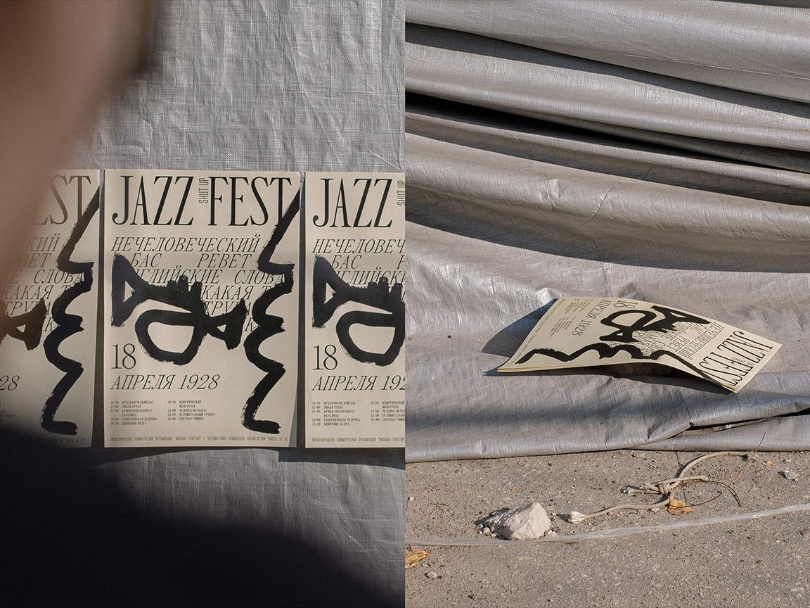 gorky-jazz-diptih