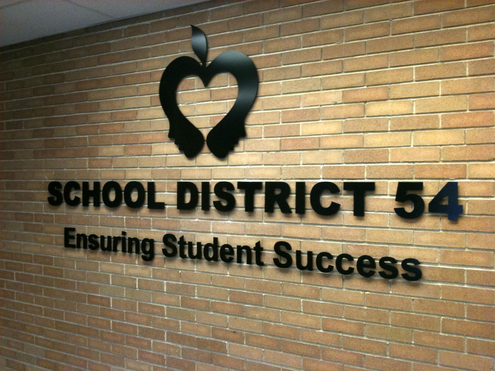 School District 54 Interior Wall Sign