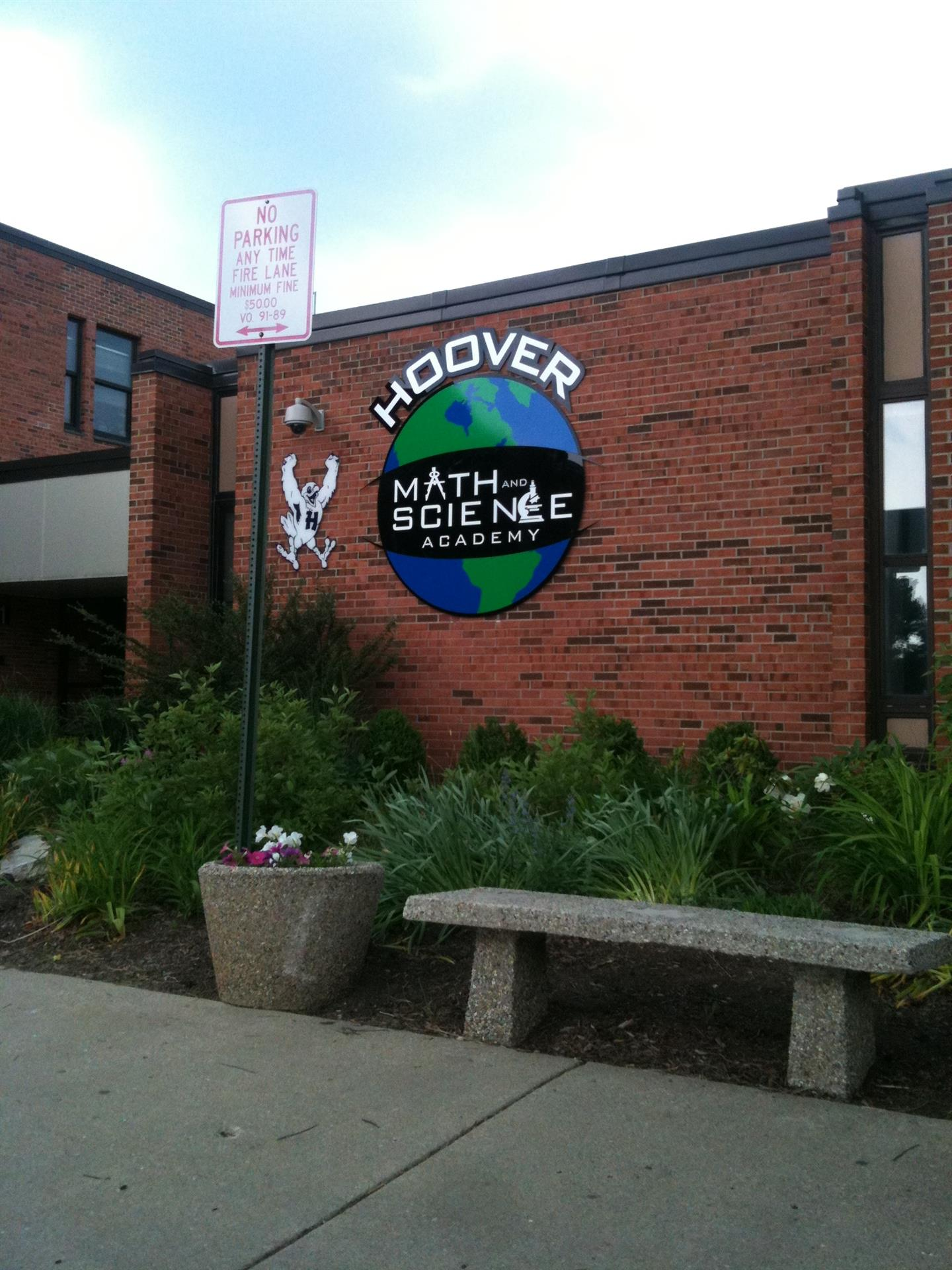 Hoover Math & Science Academy Wall Sign