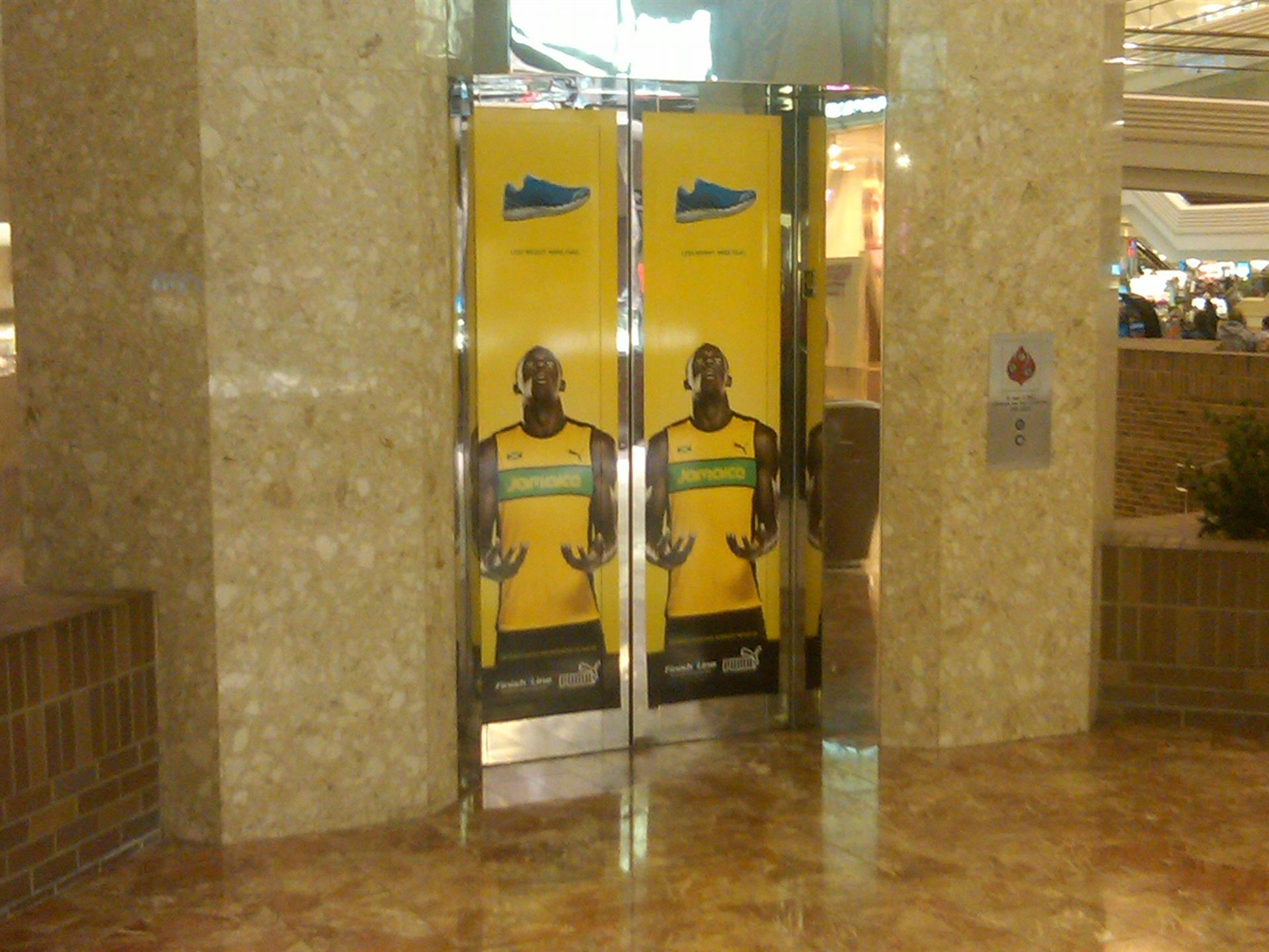Puma Track Runner Elevator Wrap