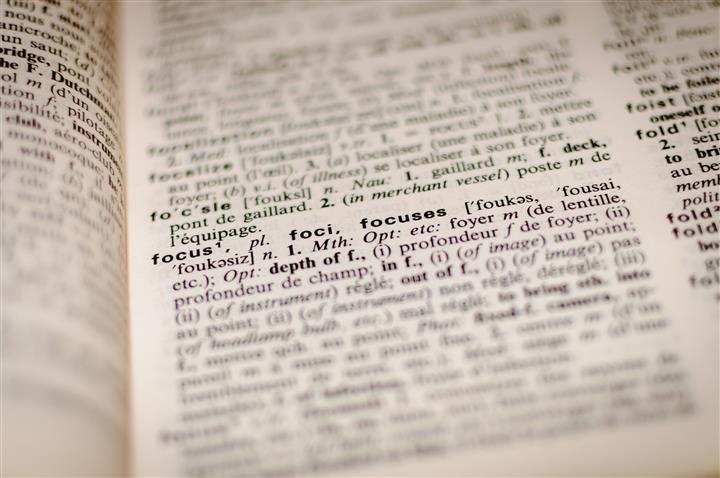 [Quiz] The Five Most Persuasive Words