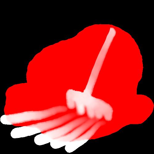 chattermark – Collecte de données sur ce site