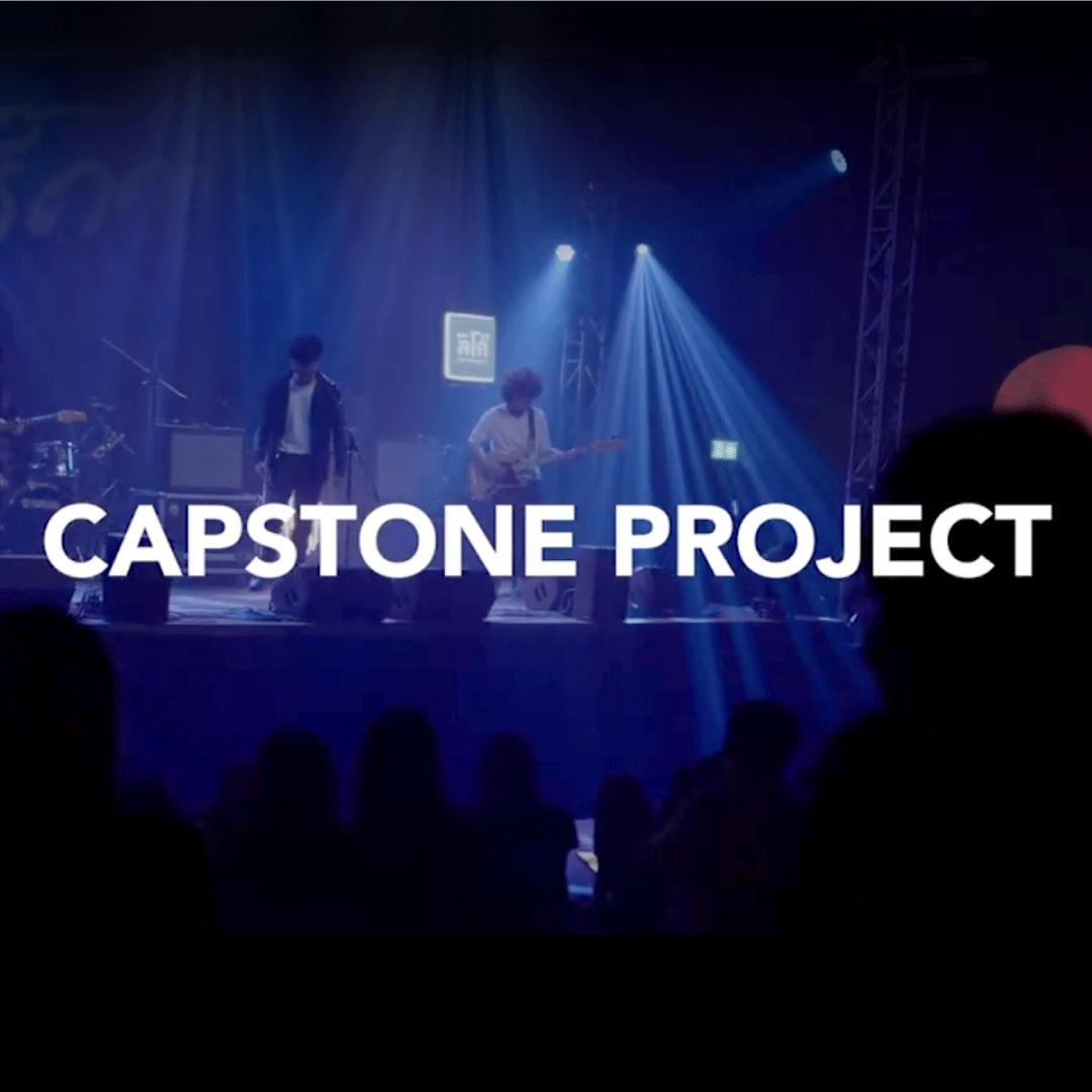 Capstone Projects การทำงานในสนามจริงกับลูกค้าระดับแนวหน้า