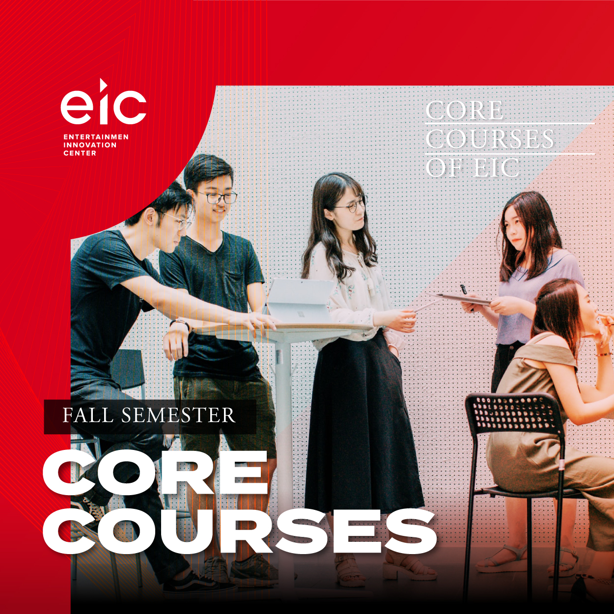 Core Courses วิชาหลัก ปูพื้นฐานใน Fall Semester