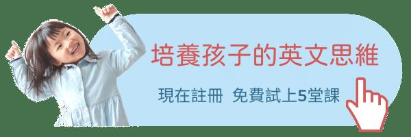 Lingumi event