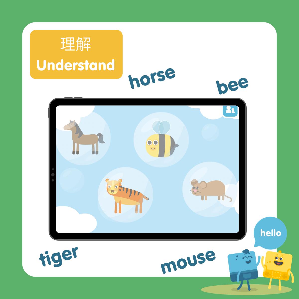 兒童美語 教學方法
