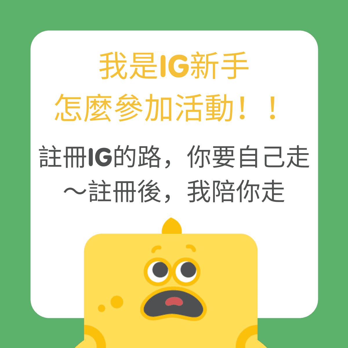 兒童英語 Lingumi 活動