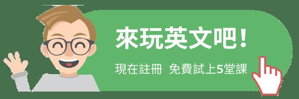 Lingumi 費用