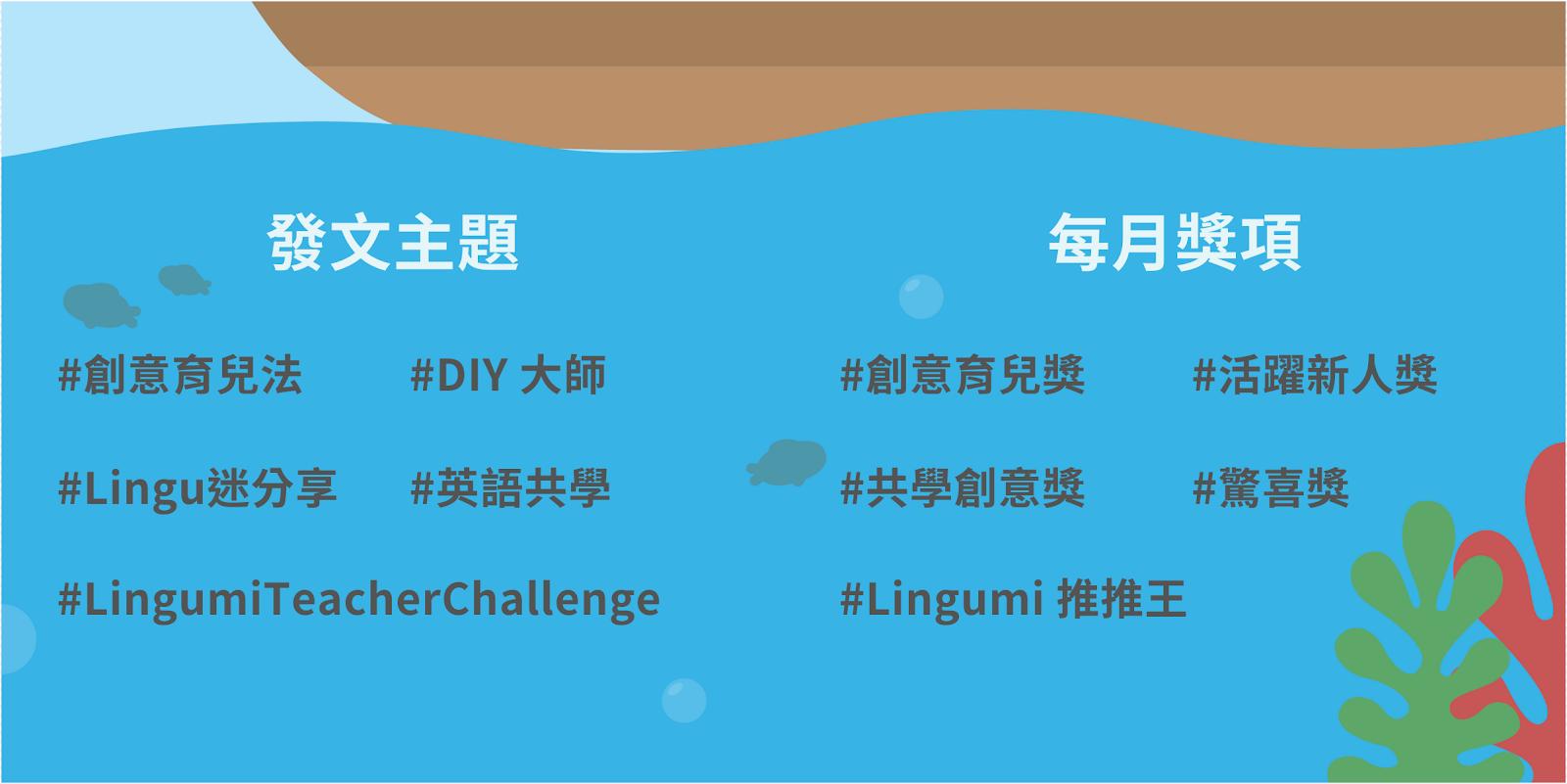 Lingumi 社群