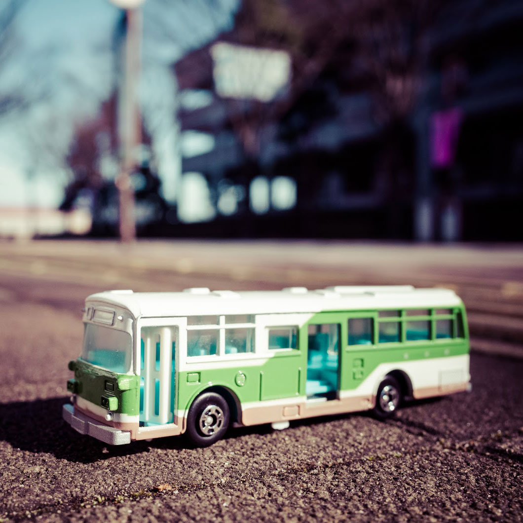 What is Demand-Responsive Transport?