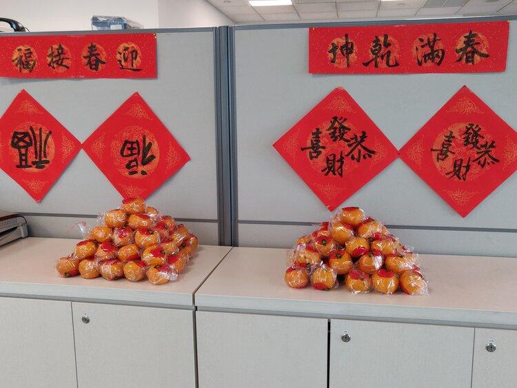 Chinese New Year 1.jpg