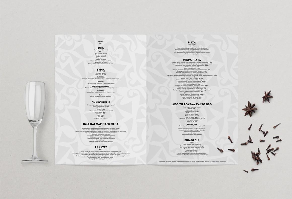 An interior view of Pere Ubu restaurant menu design.