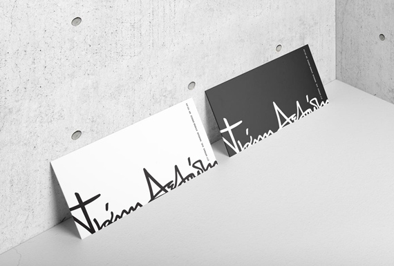 The envelopes for Deloudis black and white corporate identity.