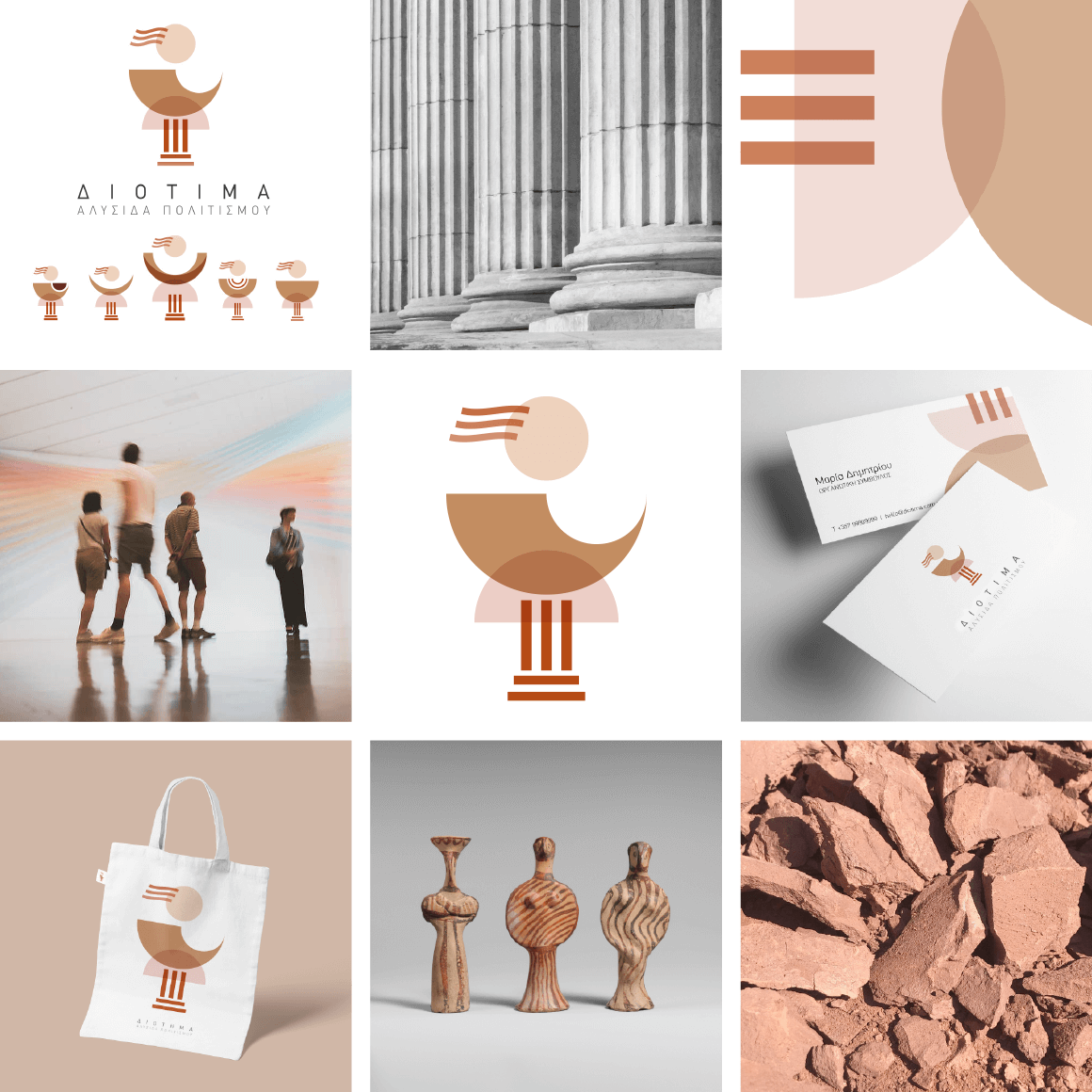 Brand identity mood board for Diotima Cultural Institution showing colour palette, inspirational references and applications.