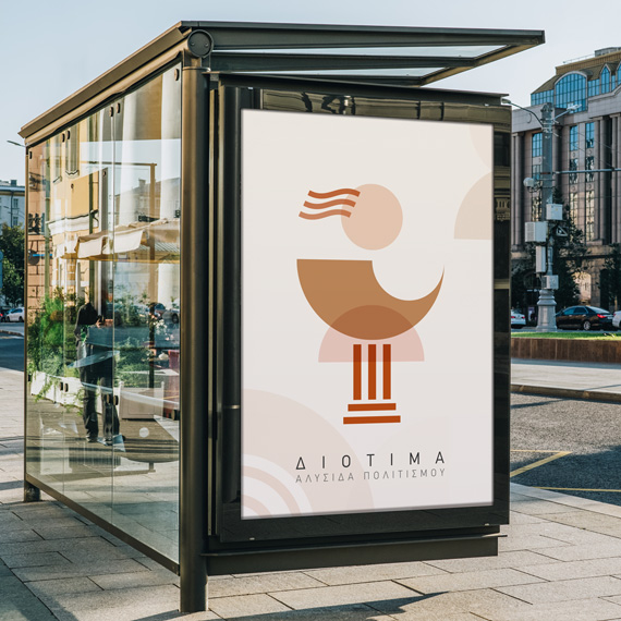 A bus stop advertising billboard showing the logo of Diotima Cultural Institution which is an abstract ancient female figure.