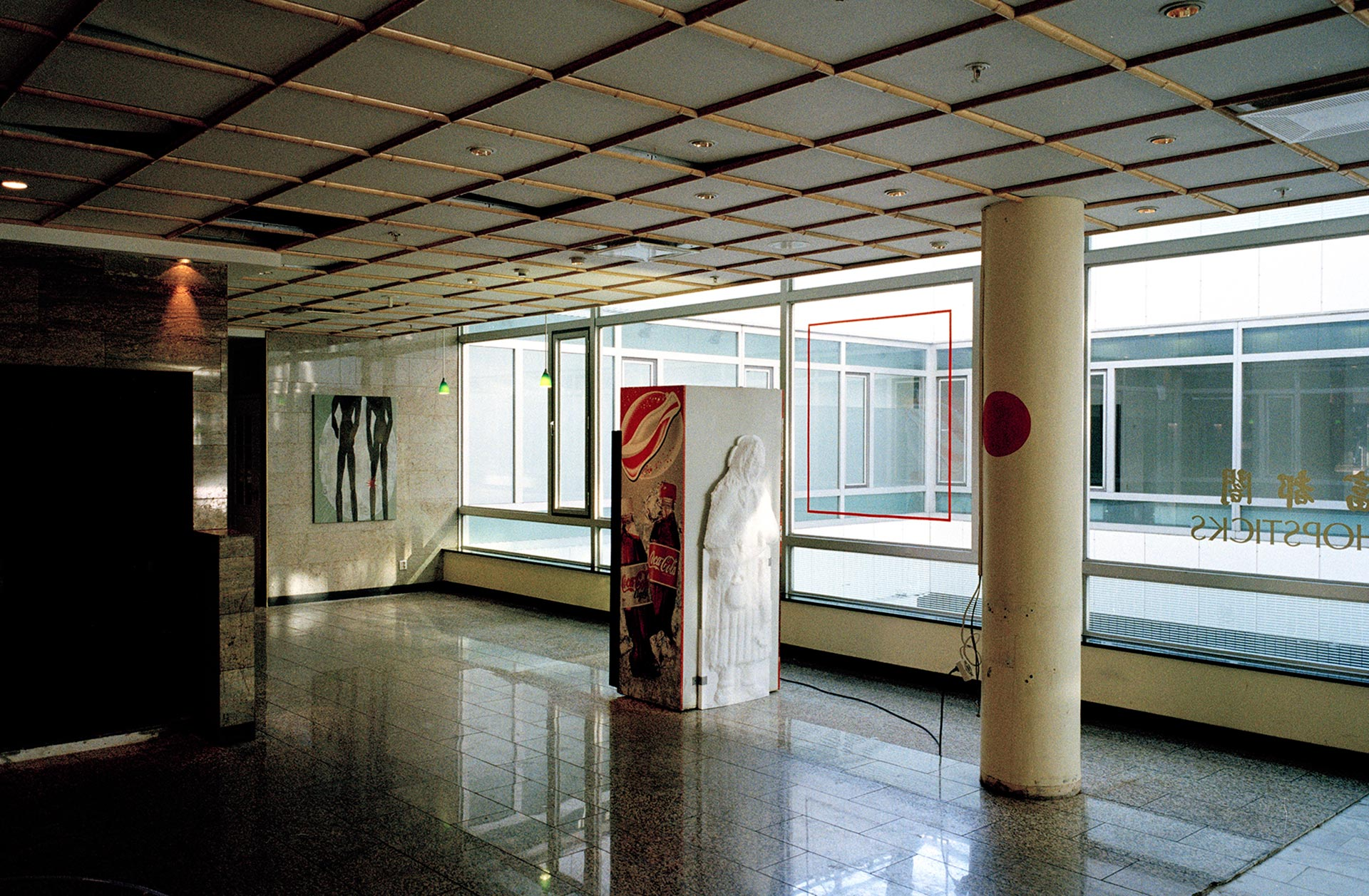 SoftCity, Installation view