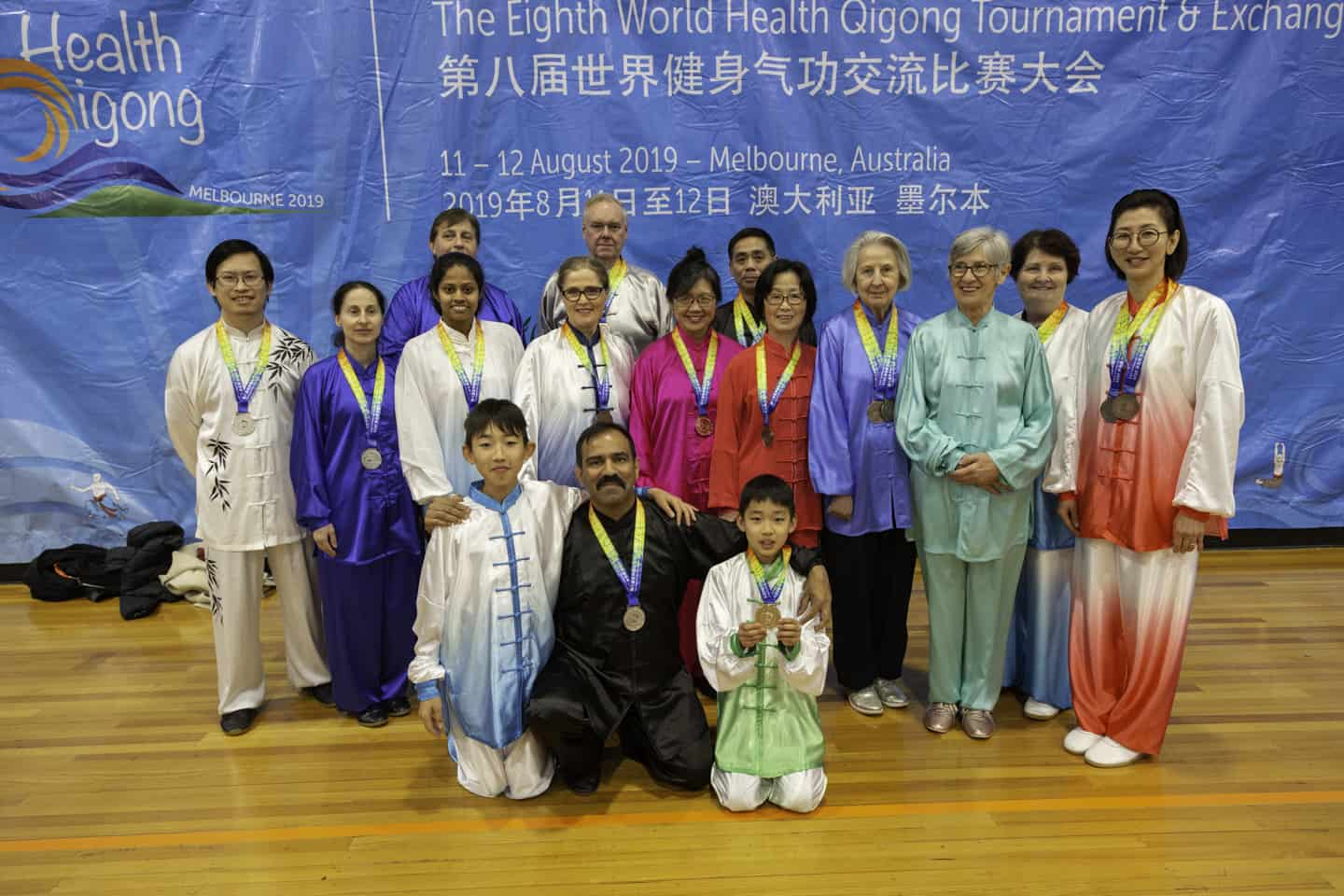 8th World Health Qigong Tournament and Exchange