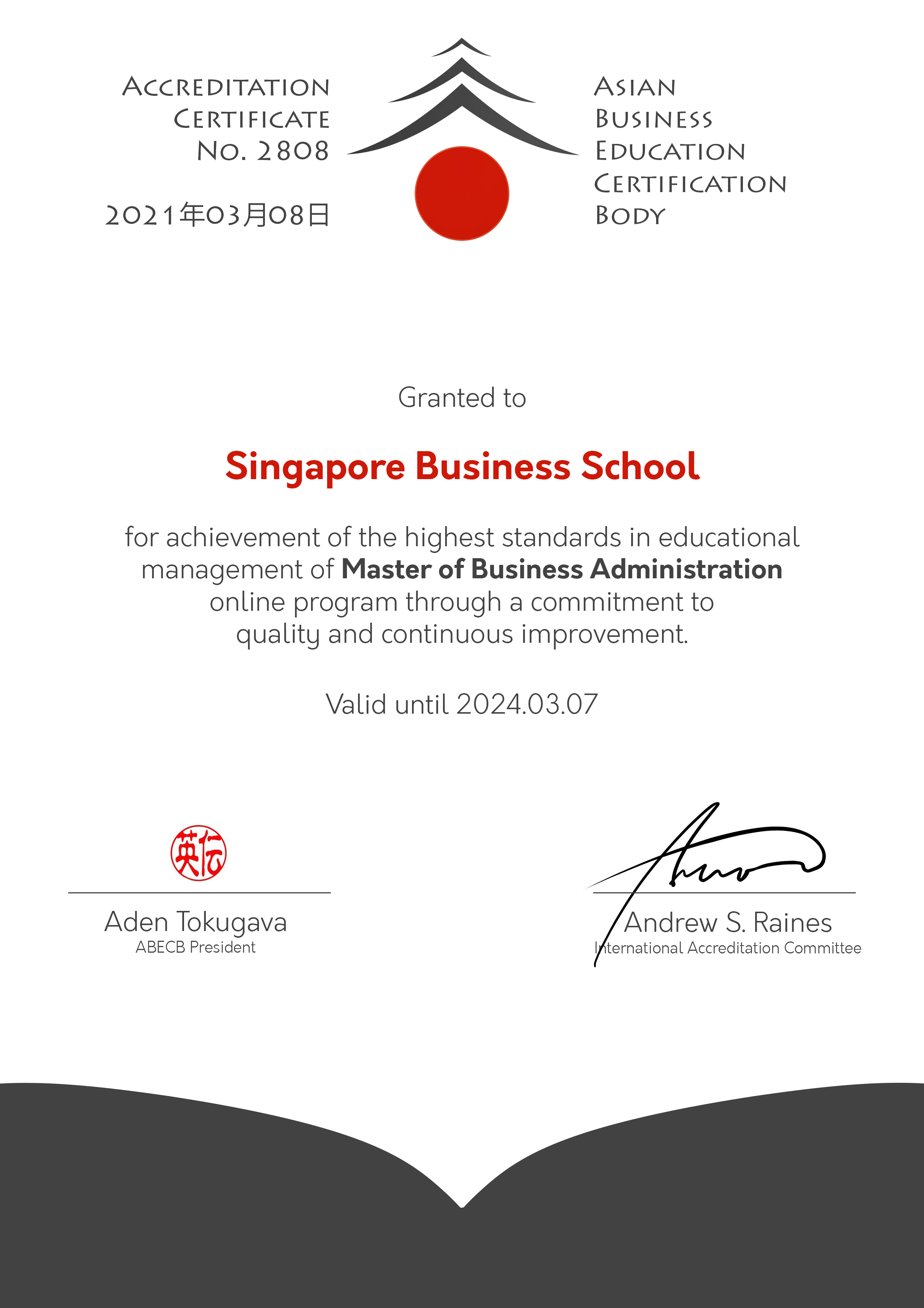 Asian Business Education Certification Body