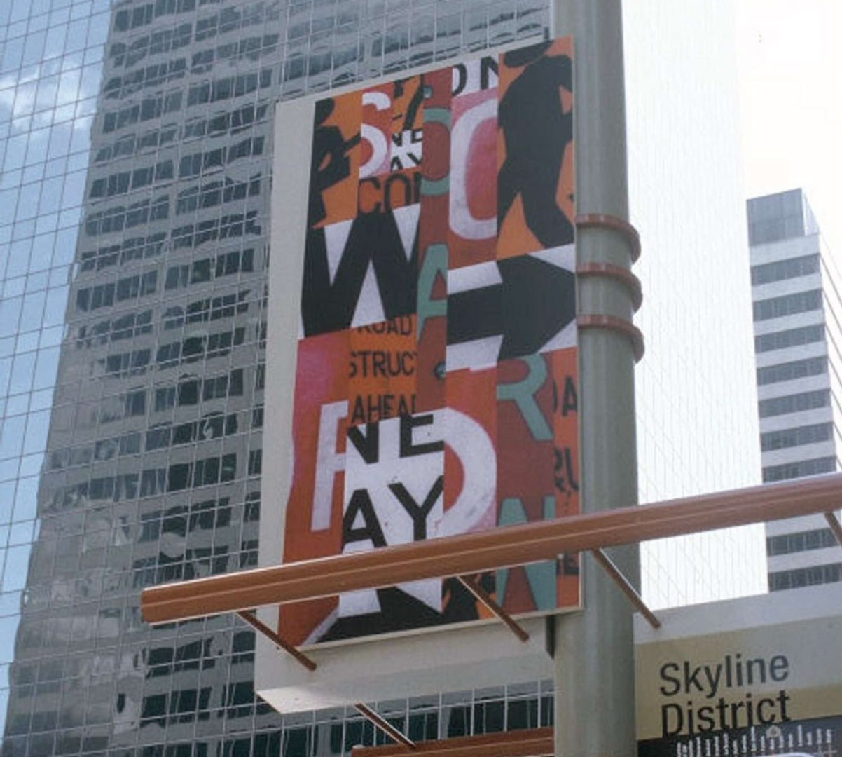 Houston Downtown Wayfinding System