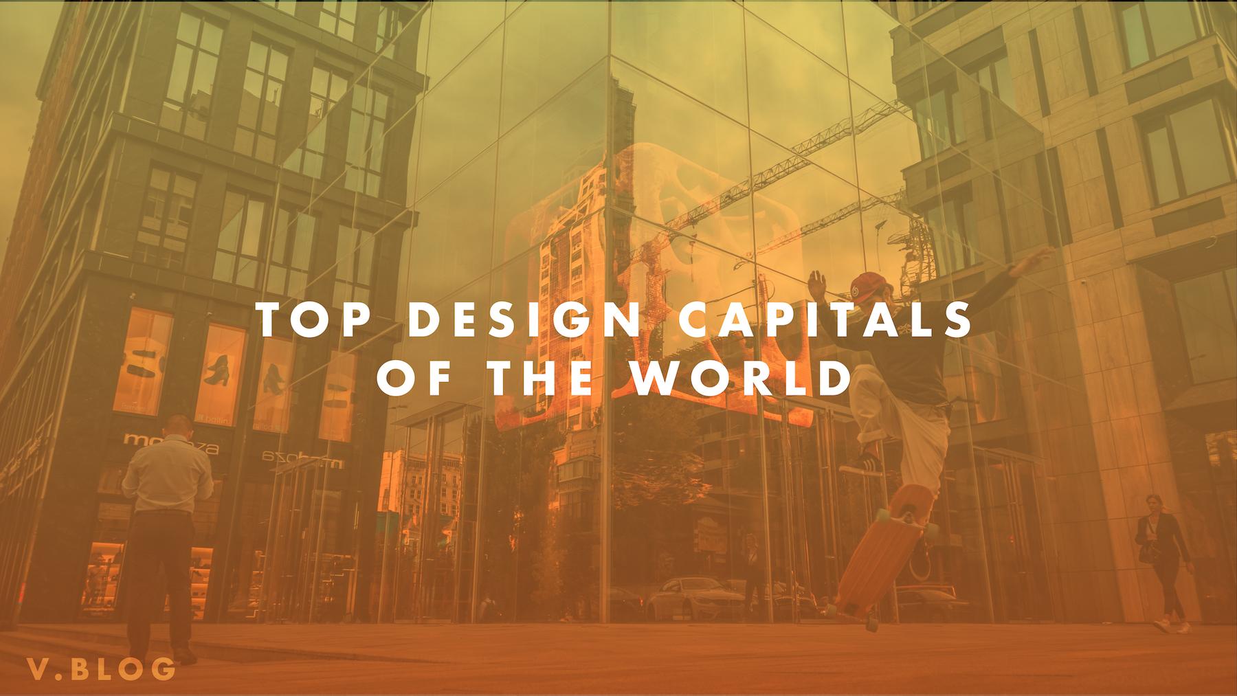 design-capitals