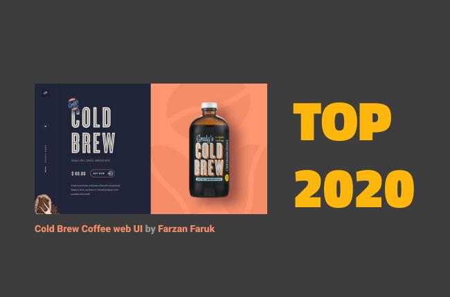 Top Website Design Trends for 2020 (Q3 2020)
