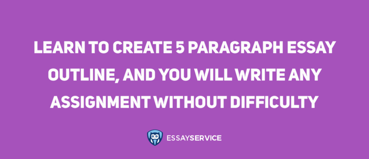 5 paragraph essay inspiration quote